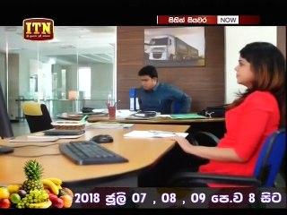 Sithin Siyawara 06/07/2018 - 47