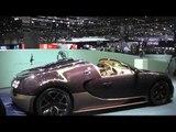 Bugatti Veyron Grand Sport Vitesse Rembrandt Reveal at Geneva Auto Show 2014 | AutoMotoTV
