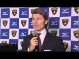 Collezione Automobili Lamborghini and Mizuno Presentation at the 2015 Geneva Motor Show | AutoMotoTV