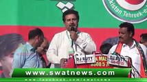 PTI Candidate NA-2 Swat-I Dr. Haider Ali Khan's Speech PTI Jalsa Swat 06.07.2018