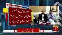 Protest na Hony Par Maryam Nawaz Or Nawaz Sharif Nay PMLN ke Leadrs ko Khari Khari Suna Dain