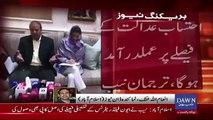 Breaking: NAB Got Arrest Warrants Of Nawaz Sharif & Maryam