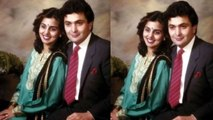 Neetu Kapoor's Birthday: Rishi Kapoor & Neetu Singh's INTERESTING Love Story | FilmiBeat