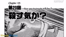 Katsu Chap 23: Are You Trying To Kill Her? - Read Manga Online with Manga Skynet