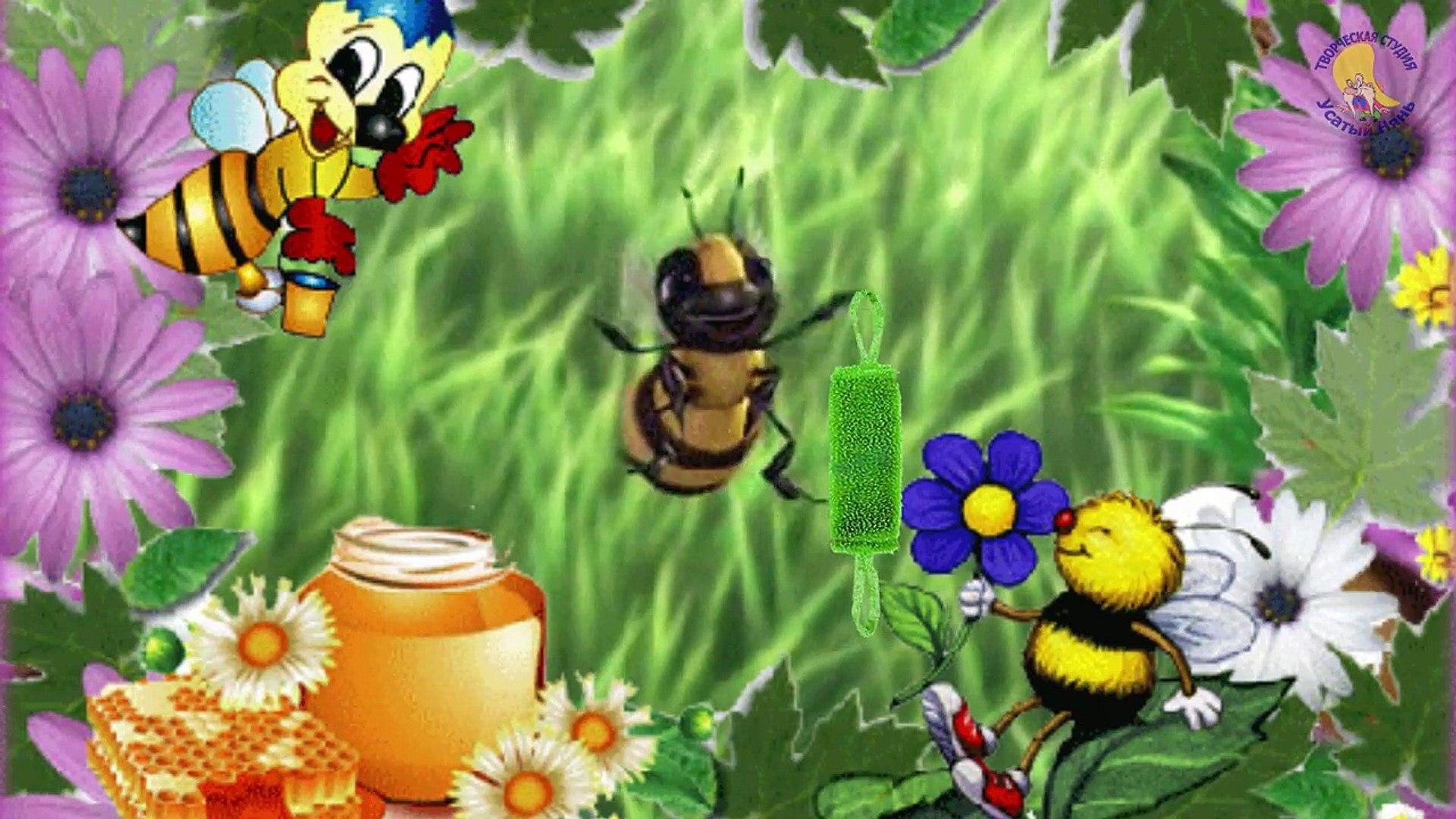 Отличия, группа пчелки гифы