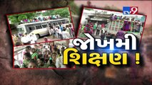 Risky ride! Students packed like sardine in ST bus puts lives at risk, Dabhoi- Tv9 Gujarati