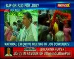 JDU MP Santosh Kumar Backs Nitish Kumar; CM Must Take Decision On Behalf Of JDU