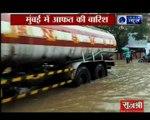 मुंबई के कई इलाकों में बाढ़ जैसे हालात, अगले 24 घंटे के लिए महाराष्ट्र में भारी बारिश का अलर्ट