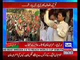 Imran Khan Badly Exposed Shahbaz Sharif And Hamza Shahbaz