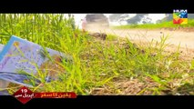 Yakeen Ka Safar | Full OST | Hadiqa Kiyani | HUM TV Drama | HD Video