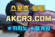 인터넷카지노  온라인카지노 AKCR3쩜 C0M ●▲카지노추천