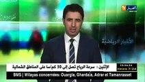 """#الجزائر #رياضة عبد الرحمان مهداوي: """" فقدنا #لالماس ولم نتمكن من الإستفادة من خبرته"""""""