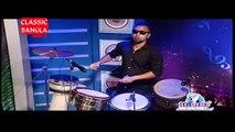 আমিতো ভালা না - বিন্দু কনা - Ami To Vala Na Vala Loiyai Thaiko - Bindu Kona - New Bangla Song - HD