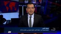 هذا المساء 8/7/2018 دبلوماسيون عرب: صفقة القرن ستعالج  الوضع في قطاع غزة أولًا
