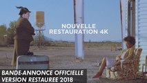 BAGDAD CAFE - Version restaurée 4K - Bande-annonce 2018