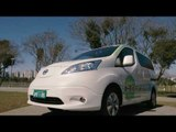Nissan unveils world's first Solid-Oxide Fuel Cell vehicle Exterior Design | AutoMotoTV