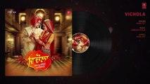 19.Vichola_ Harjot (Full Audio Song) _ Urban Folk _ Latest Punjabi Songs, Latest Songs 2018, punjabi song,indian punjabi song,punjabi music, new punjabi song 2017, pakistani punjabi song, punjabi song 2017,punjabi singer,new punjabi sad songs,punjabi a