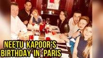 Ranbir Kapoor Sings Happy Birthday For Neetu Kapoor In Paris | Neetu Kapoor 60th Birthday Party