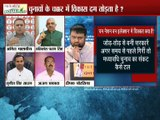 पुरे देश में एक साथ चुनाव कराने का अधिकार है भारत सरकार के पास , महाबहस