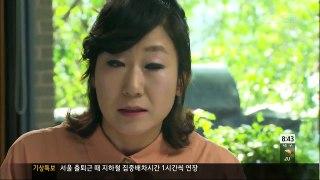Hanh Phuc Noi Nao Tap 11 Phim Han Quoc Park Hyuk Kwon Yoon H
