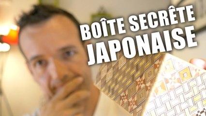 Les boites secrètes japonaises (12 moves) - Fabien Olicard