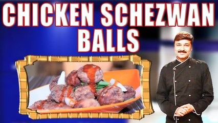 CHICKEN SCHEZWAN BALLS II चिकन शेज़वॉन बॉल्स II BY CHEF PIYUSH SHRIVASTAVA II