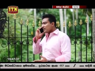 Sithin Siyawara 10/07/2018 - 49
