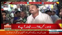 Public Debate Between PML(N) Supporters And PTI Voters..