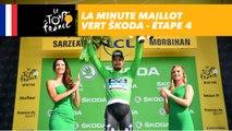 La minute Maillot Vert ŠKODA - Étape 4 - Tour de France 2018