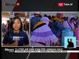 Usai Laksanakan Ibadah Haji, 388 Jamaah Haji Tiba di Asrama Haji Pondok Gede - iNews Siang 09/09