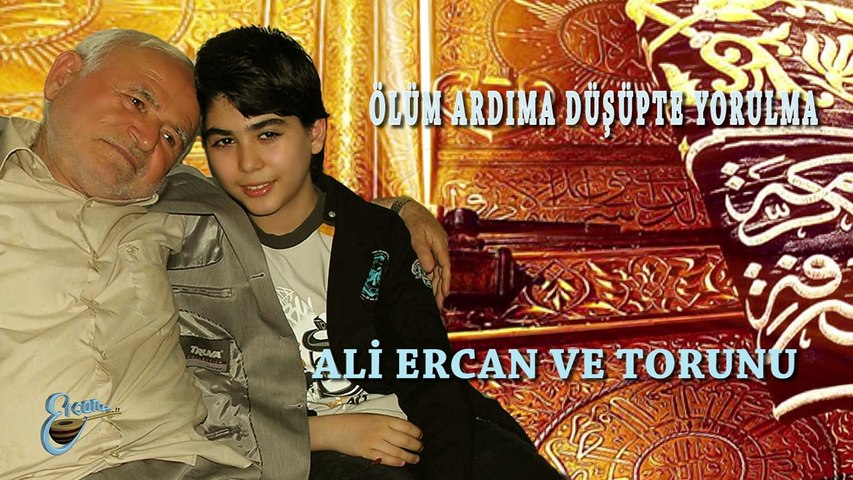 Ali Ercan  - Ölüm Ardıma Düşüpte Yorulma  (Official Audio)