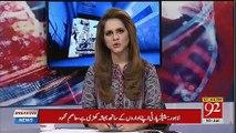 Sahab -Mushahid Hussain Telling Filthy Plan of Nawaz Sharif