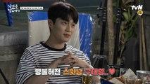 [메이킹] 쏘스윗 윤두준X백진희 첫 촬영 비하인드♥ (소맥장인)
