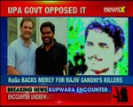 Rahul Gandhi backs mercy for Rajiv Gandhi's killers, says 'No objection to release Perarivalan'