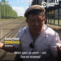 """""""Я – собака, они – хозяева!"""" В Казахстане 54-летний мужчина приковал себя цепью к забору прокуратуры. Он уже несколько лет протестует против передачи земли ферм"""