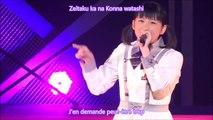 Fukuda Kanon - Asu wa Date na no ni, Imasugu Koe ga Kikitai Vostfr + Romaji