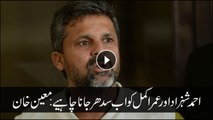 Ahmed Shehzad and Umer Akmal should rectify themselves: Moin Khan