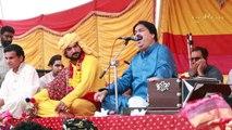Chan Mahiya Nave Sajan Bna Lay Nain Shafullah Khan Rokhrhi Choha Sharif 2018