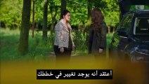 مسلسل فضيلة وبناتها الحلقة 49 كاملة مترجمة للعربية Part 1