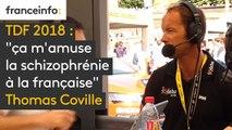"""Coupe du monde : """"ça m'amuse la schizophrénie à la française"""""""