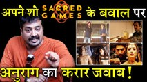 Anurag Kashyap Reaction On Sacred Games Controversy