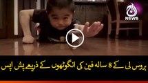 Little 'Bruce Lee's video is goin viral on internet