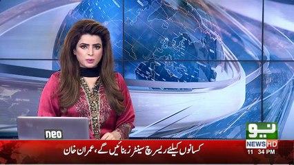 Breaking News: Maryam Nawaz's son Junaid Safdar arrested in London