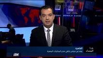 هذا المساء 12/7/2018 وفد حمساوي يلتقي بجهاز المخابرات المصرية في القاهرة ضمن جهود المصالحة