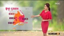 [날씨] 폭염 갈수록 심해져…주말 무더위 계속