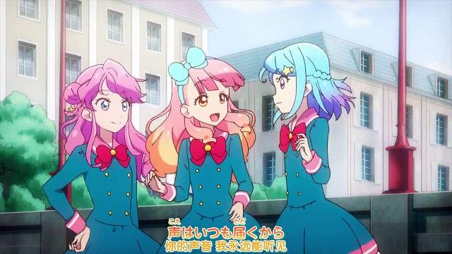 偶像活動Friends!:第15話 日語中字 / 偶像學園Friends! 15 / 偶像活動Friends! 15