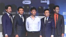 [Showbiz Korea] The new Korean spy thriller movie 'The Spy Gone North(공작)' Press Conference