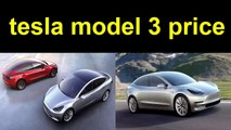 tesla model 3 price | tesla model 3 news | tesla model 3 musk.