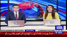 NAB decides to arrest Nawaz Sharif and Maryam Nawaz inside plane   13 July 2018   Dunya News
