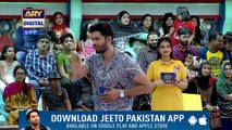 Jeeto Pakistan - 13th July 2018